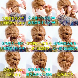 エレガント セルフヘアアレンジ ロング セルフアレンジ ヘアスタイルや髪型の写真・画像