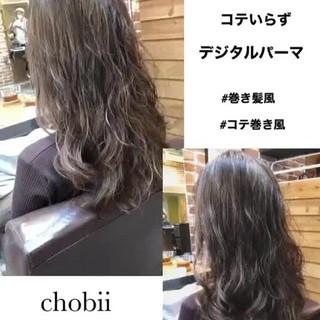 小顔ヘア デジタルパーマ ナチュラル セミロング ヘアスタイルや髪型の写真・画像