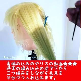 裏編み込み ショート 編み込み ナチュラル ヘアスタイルや髪型の写真・画像