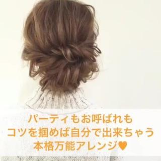 簡単ヘアアレンジ ナチュラル 結婚式ヘアアレンジ セルフヘアアレンジ ヘアスタイルや髪型の写真・画像