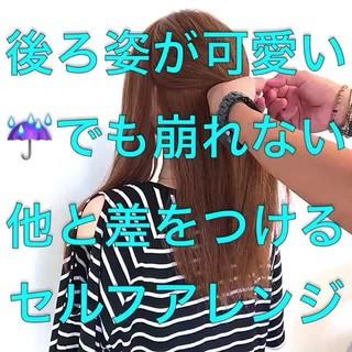 涼しげ フェミニン 大人かわいい 簡単ヘアアレンジ ヘアスタイルや髪型の写真・画像 ヘアスタイルや髪型の写真・画像