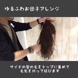 デート ヘアアレンジ ルーズ お団子 ヘアスタイルや髪型の写真・画像