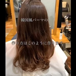 パーマ 韓国風ヘアー 大人かわいい セミロング ヘアスタイルや髪型の写真・画像