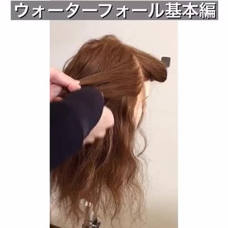 セミロング ウォーターフォール 大人かわいい 簡単ヘアアレンジ ヘアスタイルや髪型の写真・画像 ヘアスタイルや髪型の写真・画像