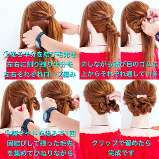 デート ロング 簡単ヘアアレンジ 結婚式 ヘアスタイルや髪型の写真・画像