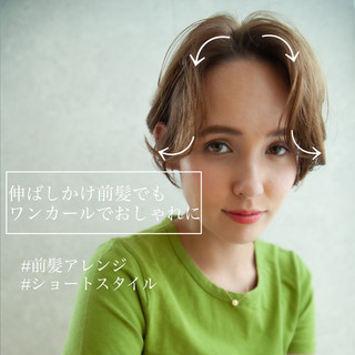 ミニボブ ウルフカット 切りっぱなしボブ ショートヘア ヘアスタイルや髪型の写真・画像