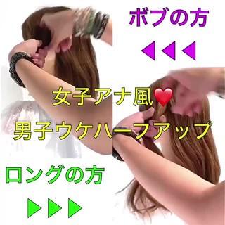 デート フェミニン ロング 簡単ヘアアレンジ ヘアスタイルや髪型の写真・画像