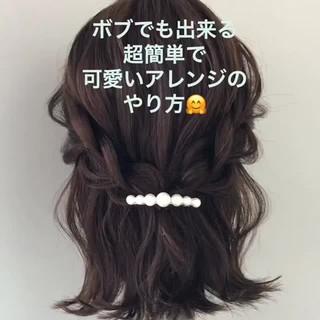 簡単ヘアアレンジ 結婚式 デート ヘアアレンジ ヘアスタイルや髪型の写真・画像