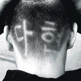 メンズショート メンズヘア モード メンズマッシュ ヘアスタイルや髪型の写真・画像
