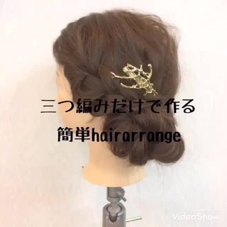 和装 ヘアアレンジ 簡単ヘアアレンジ フェミニン ヘアスタイルや髪型の写真・画像