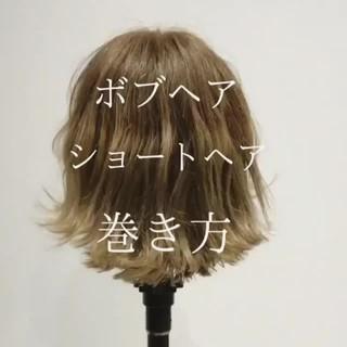 ナチュラル 大人かわいい ボブ ショート ヘアスタイルや髪型の写真・画像