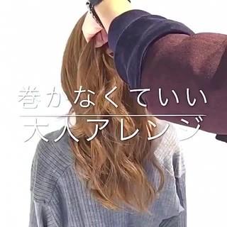 上品 デート 謝恩会 ロング ヘアスタイルや髪型の写真・画像 ヘアスタイルや髪型の写真・画像