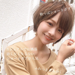 ハンサムショート フェミニン ミニボブ マッシュショート ヘアスタイルや髪型の写真・画像