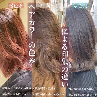 インナーカラー ピンクベージュ 切りっぱなしボブ ナチュラル ヘアスタイルや髪型の写真・画像