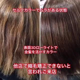 ナチュラル フォルムコントロールプレックス髪質改善 ミディアム 髪質改善トリートメント ヘアスタイルや髪型の写真・画像