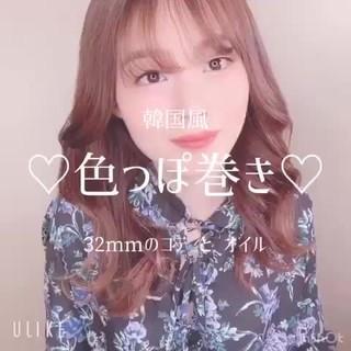 セミロング ヘアアレンジ セルフヘアアレンジ 韓国風ヘアー ヘアスタイルや髪型の写真・画像