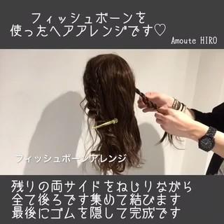 フィッシュボーン セミロング デート 簡単ヘアアレンジ ヘアスタイルや髪型の写真・画像 ヘアスタイルや髪型の写真・画像