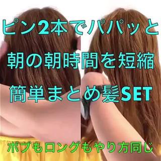 アウトドア 簡単ヘアアレンジ ヘアアレンジ デート ヘアスタイルや髪型の写真・画像