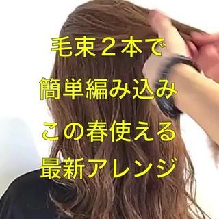 ロング デート ヘアアレンジ ダウンスタイル ヘアスタイルや髪型の写真・画像 ヘアスタイルや髪型の写真・画像