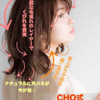 モテ髪 アンニュイほつれヘア フェミニン セミロング ヘアスタイルや髪型の写真・画像