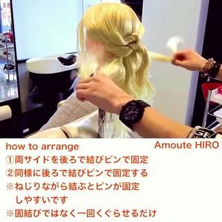 ヘアアレンジ ロープ編み ねじり セミロング ヘアスタイルや髪型の写真・画像