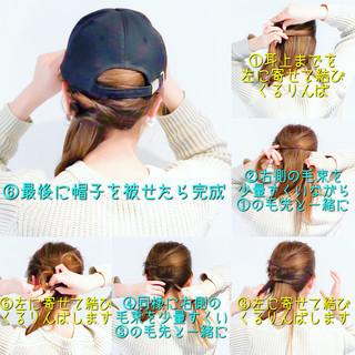 セルフアレンジ ロング 簡単ヘアアレンジ ヘアアレンジ ヘアスタイルや髪型の写真・画像 ヘアスタイルや髪型の写真・画像
