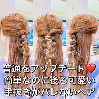 紐アレンジ フェミニン ハーフアップ セルフヘアアレンジ ヘアスタイルや髪型の写真・画像