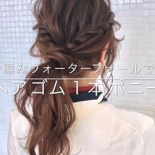 ナチュラル 簡単ヘアアレンジ ヘアアレンジ ウォーターフォール ヘアスタイルや髪型の写真・画像 ヘアスタイルや髪型の写真・画像