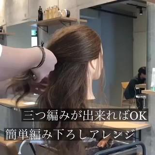アンニュイほつれヘア 簡単スタイリング 簡単ヘアアレンジ こなれ感 ヘアスタイルや髪型の写真・画像