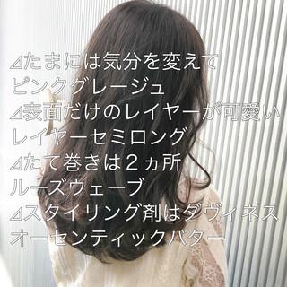 スモーキーカラー グレージュ ナチュラル ミルクティーグレージュ ヘアスタイルや髪型の写真・画像