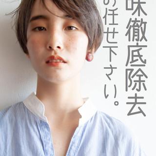 小顔 オフィス アッシュ 外国人風カラー ヘアスタイルや髪型の写真・画像