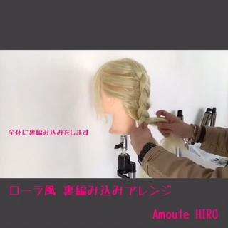 編み込み ロング 大人かわいい 裏編み込み ヘアスタイルや髪型の写真・画像