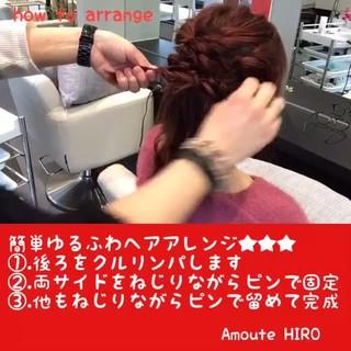 簡単ヘアアレンジ ヘアアレンジ セミロング 上品 ヘアスタイルや髪型の写真・画像