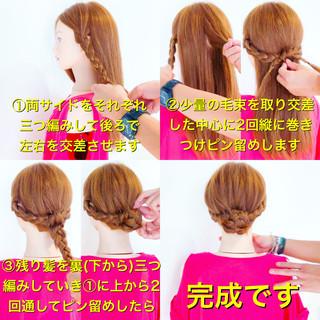 簡単ヘアアレンジ 上品 三つ編み エレガント ヘアスタイルや髪型の写真・画像 ヘアスタイルや髪型の写真・画像