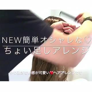ロング 女子会 ヘアアレンジ ナチュラル ヘアスタイルや髪型の写真・画像
