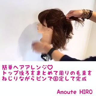 ヘアアレンジ ショート ねじり 編み込み ヘアスタイルや髪型の写真・画像