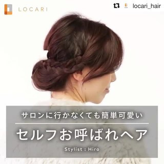 簡単ヘアアレンジ ヘアアレンジ セミロング 結婚式 ヘアスタイルや髪型の写真・画像