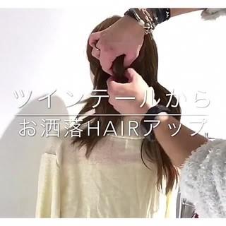 上品 セミロング デート アウトドア ヘアスタイルや髪型の写真・画像 ヘアスタイルや髪型の写真・画像