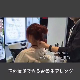 セミロング フェミニン ルーズ お団子 ヘアスタイルや髪型の写真・画像