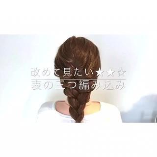 大人女子 ヘアアレンジ 簡単ヘアアレンジ ロング ヘアスタイルや髪型の写真・画像 ヘアスタイルや髪型の写真・画像