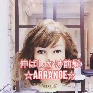 篠原 麻依【clamp相模原】さんのヘアスナップ
