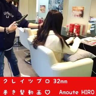 ガーリー アッシュ デート ロング ヘアスタイルや髪型の写真・画像