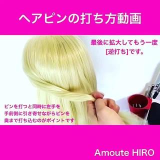 簡単ヘアアレンジ ヘアアレンジ セミロング ヘアピン ヘアスタイルや髪型の写真・画像