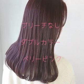 ロング ロブ ガーリー ピンク ヘアスタイルや髪型の写真・画像