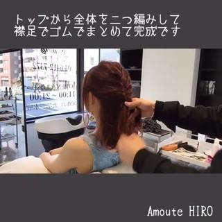 大人かわいい 編み込み ルーズ ヘアアレンジ ヘアスタイルや髪型の写真・画像