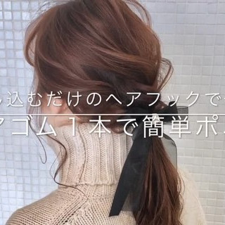 ナチュラル ヘアアレンジ ロング ポニーテール ヘアスタイルや髪型の写真・画像