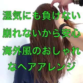 ヘアアレンジ 簡単ヘアアレンジ フィッシュボーン フェミニン ヘアスタイルや髪型の写真・画像