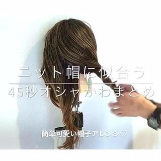 セミロング 簡単ヘアアレンジ デート ヘアアレンジ ヘアスタイルや髪型の写真・画像