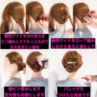アウトドア ヘアアレンジ ロング デート ヘアスタイルや髪型の写真・画像