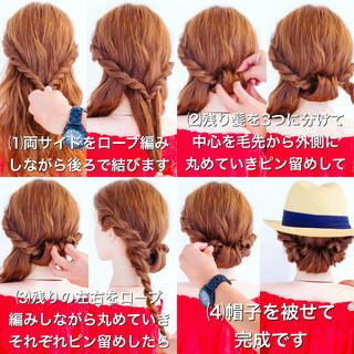 デート エレガント 大人かわいい 簡単ヘアアレンジ ヘアスタイルや髪型の写真・画像